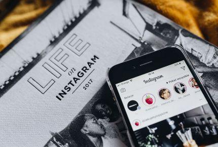 Ai folosit pana acum Instagram Videos pentru sustinerea business-ului?…